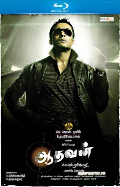 Адаван / Аадхаван / Aadhavan (2009) BDRip