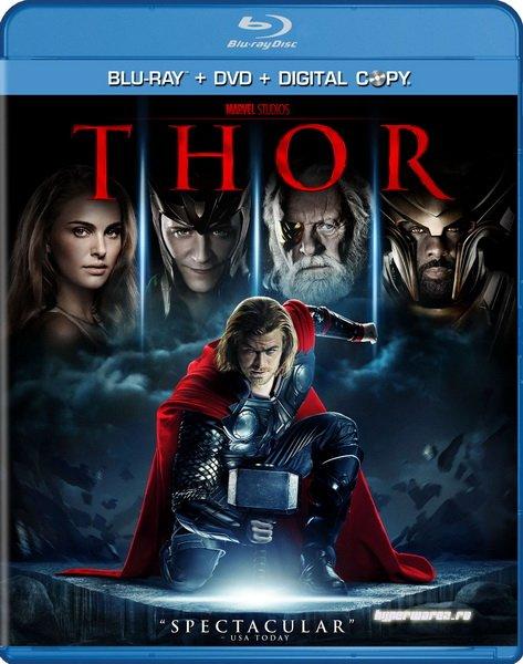 Тор / Thor (2011) HDRip