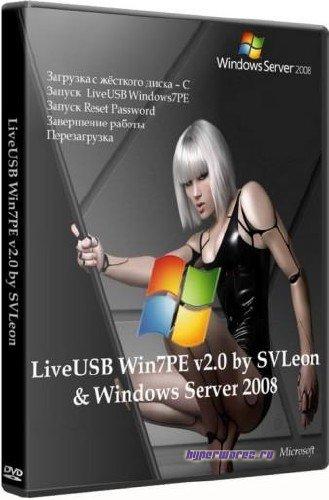 LiveUSB Win7 PE 2.0 / Win Serv 2008 R2 SP1 X64 [ 2011 / RUS / 3.02Gb ]