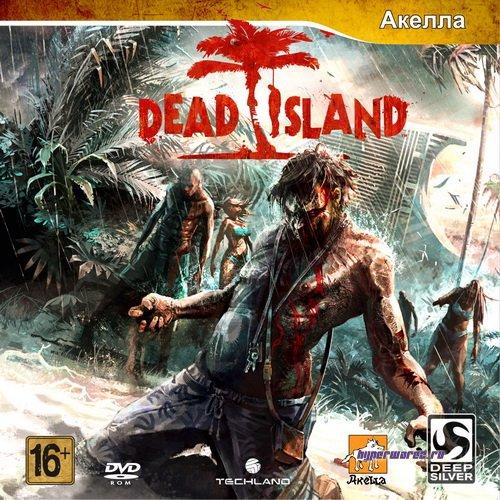 Dead Island (2011/RUS/RePack by GUGUCHA)