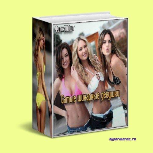 Красивые девушки. Сотня best wallpapers (2011) JPЕG
