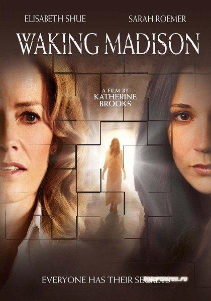 Пробуждая Мэдисон / Waking Madison (2010) DVDRip