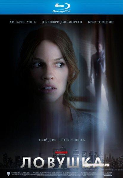 Ловушка / The Resident (2010) HDRip
