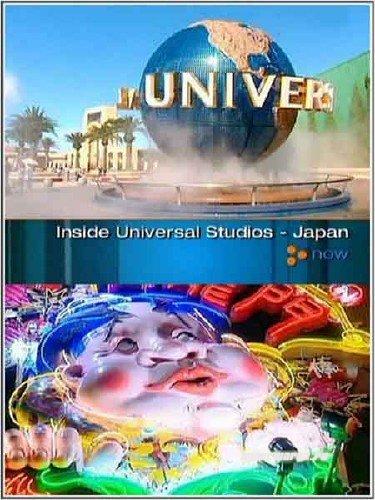 Парк развлечений: Universal Studios - Япония / Inside: Universal Studios - Japan (2010) SATRip