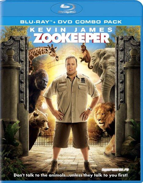 Мой парень из зоопарка / Zookeeper (2011) HDRip