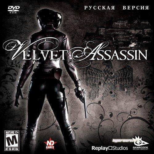 Velvet Assassin (2009/RUS/ENG/RePack by R.G.Механики)