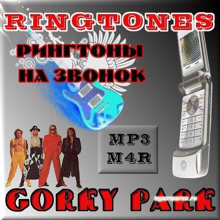 Gorky Park - музыкальные рингтоны на мобилу (2011/MP3/M4R)