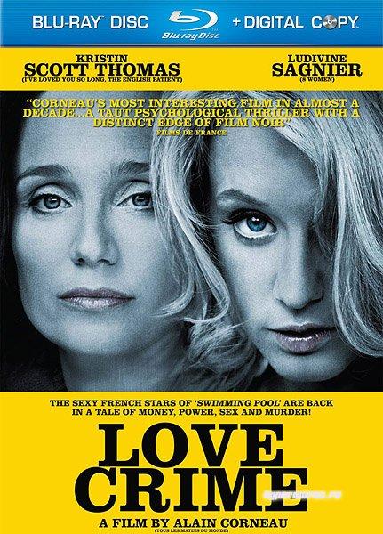 Преступная любовь / Crime d'amour (2010) HDRip