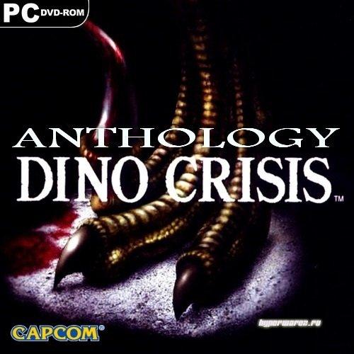 Антология Dino Crisis (2005/RUS/RePack by R.G.Механики)