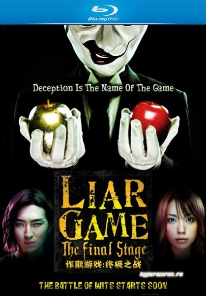Игра лжецов: Последний раунд / Liar Game: The Final Stage (2010) HDRip