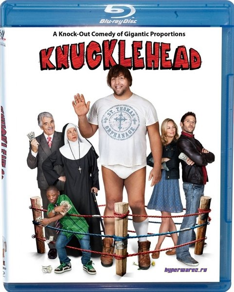 Твердолобый / Knucklehead (2010) HDRip