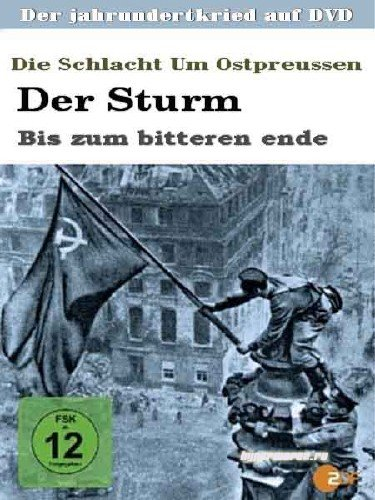 Штурм: Наступление на гитлеровский рейх / Der Sturm: Bis zum bitteren ende (2006) DVDRip