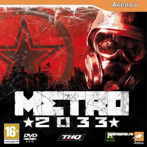 Метро 2033 / Metro 2033 (2010/RUS/MULTI9/RePack by R.G.Механики)