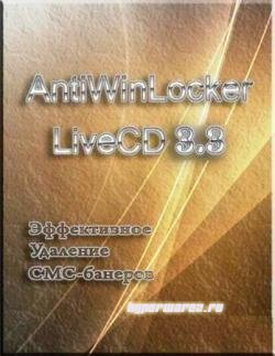 AntiWinLocker LiveCD 3.3 [2011, rus]