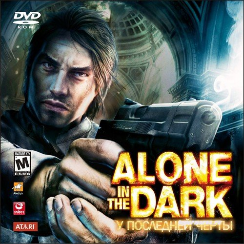 Alone in the Dark: У последней черты (2008/RUS/RePack by R.G.Механики)
