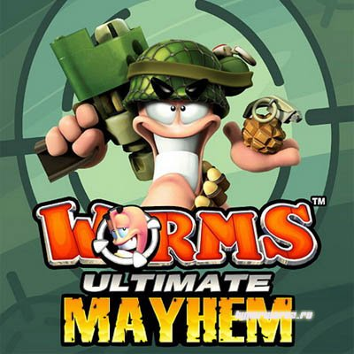 Worms: Убойные разборки / Worms Ultimate Mayhem (2011)