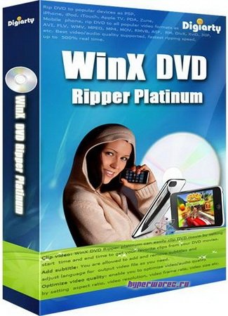 DVD риппер WinX DVD Ripper Platinum 6.3.8 build 20111009 RePack [Русский]