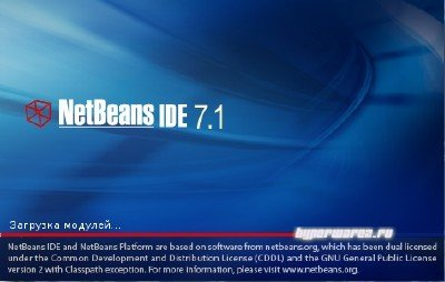 (LINUX) NetBeans IDE Java SE+Java EE+(C/C++)+PHP+All 7.1 (x86)