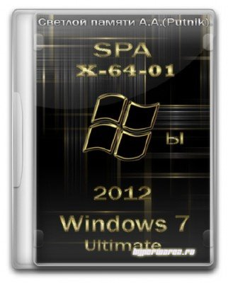 WINDOWS 7 (x64) SP1 v.1.2012 ©SPA 2012