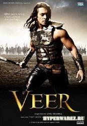Вир / Veer (2010/DVDRip) Проф.перевод!