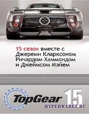 Топ Гир (15 сезон, 1-3 серии) / Top Gear (2010/HDTVRip)