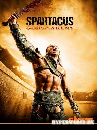Спартак: Боги арены / Spartacus: Gods of the Arena (2011) HDTVRip