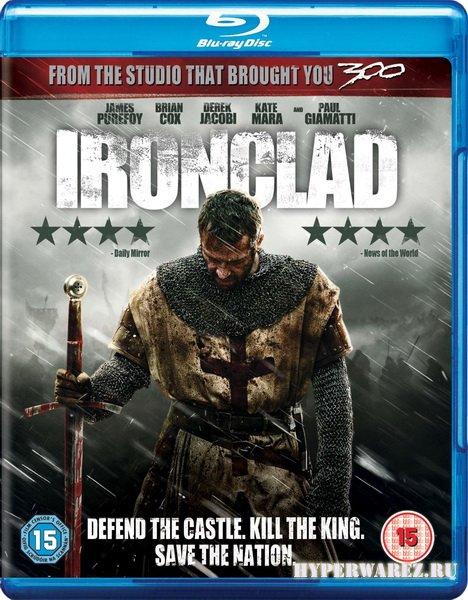 Железный рыцарь / Ironclad (2011) HDRip