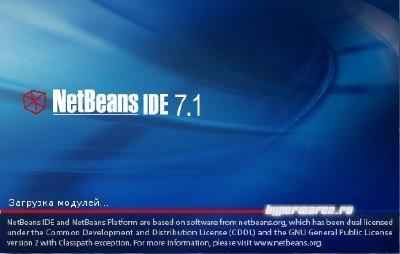 (LINUX) NetBeans IDE Java SE+Java EE+(C/C++)+PHP+All 7.1 (x86)